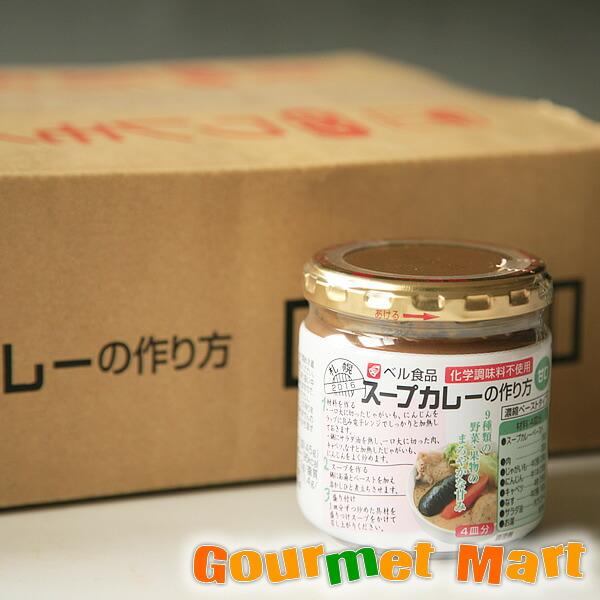 札幌スープカレー ベル食品 スープカレーの作り方甘口180g12本セット