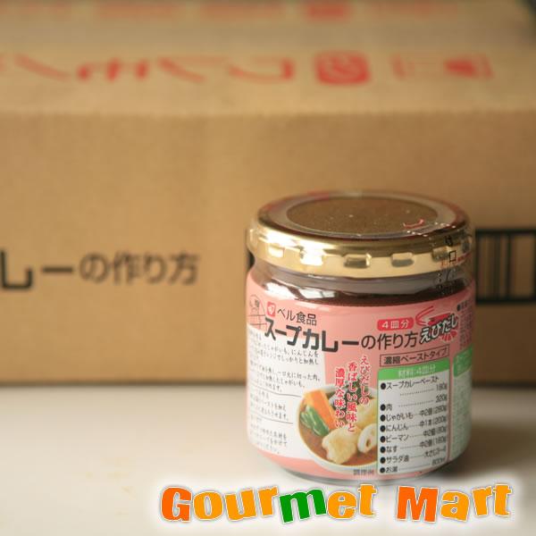 札幌スープカレー ベル食品 スープカレーの作り方えびだし180g12本セット