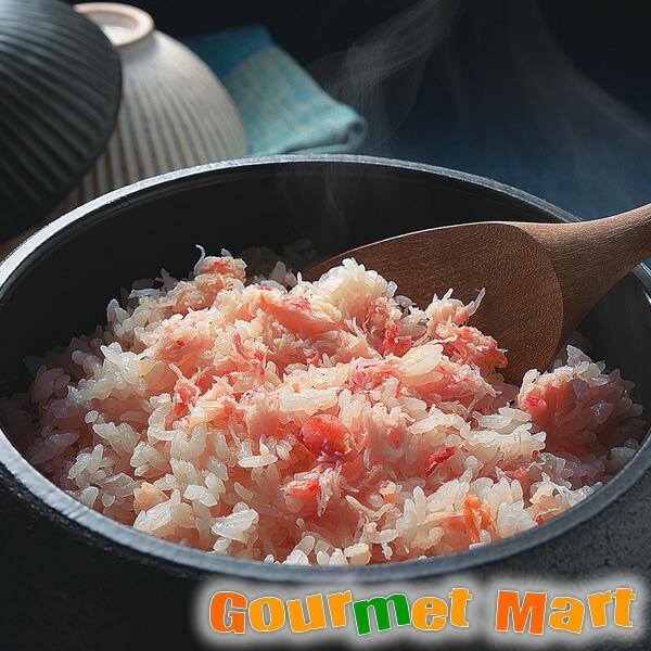 本格かに飯の素 [K-08] 蟹・えびセット 敬老の日 ギフト 送料無料