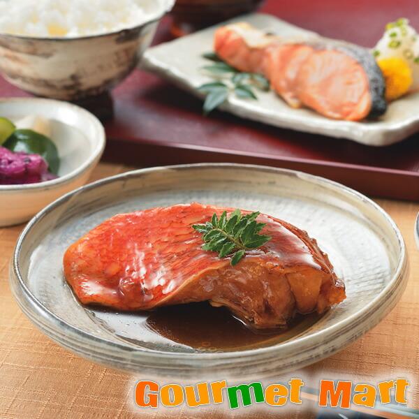 焼き魚&煮魚セット [V-06] バラエティーセット 敬老の日 ギフト 送料無料