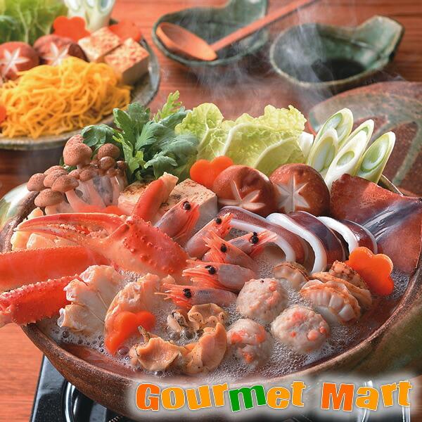 海鮮しお鍋セット [N-03] 鍋セット 敬老の日 ギフト 送料無料