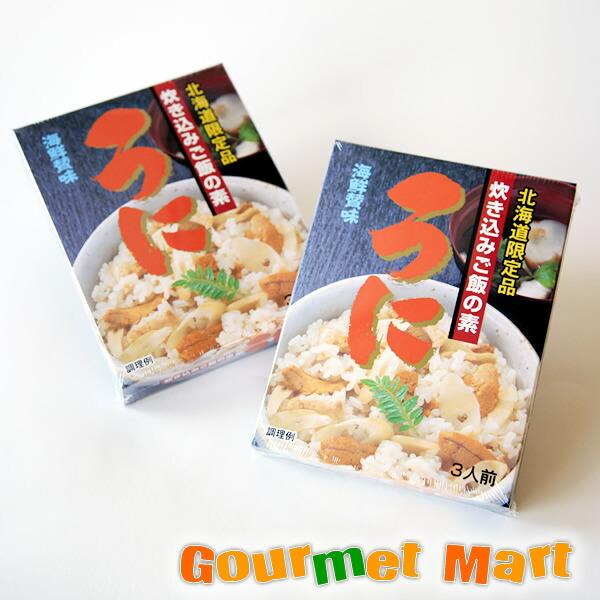 【ゆうパケット限定/送料込】北海道限定 炊き込みご飯の素「ウニ」