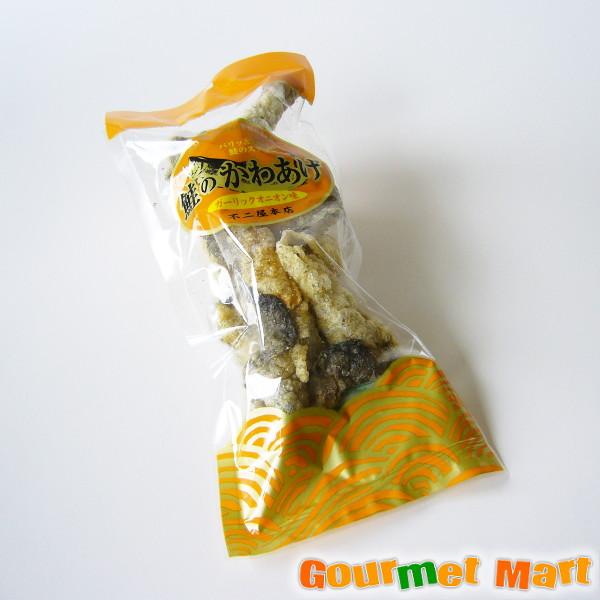 北海道産 鮭のかわあげ ガーリックオニオン味