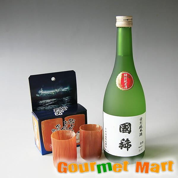 北海道増毛の地酒 国稀(くにまれ)特別純米酒國稀 720mlと「いか徳利」セット