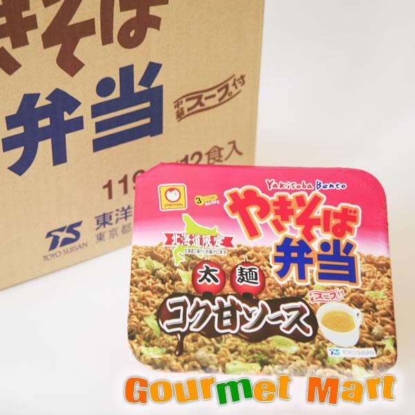 【東洋水産】マルちゃん やきそば弁当 コク甘ソース 1ケース(12食)