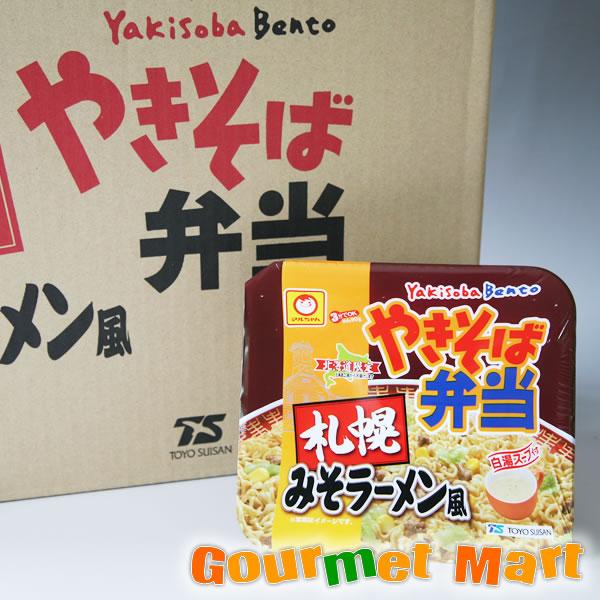やきそば弁当 札幌みそラーメン風 1ケース(12食)