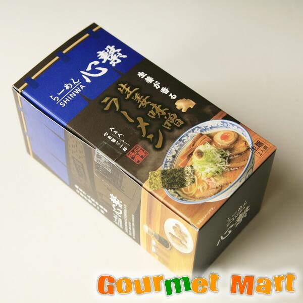 らーめん心繋(しんわ)生姜味噌ラーメン 生麺 2食入