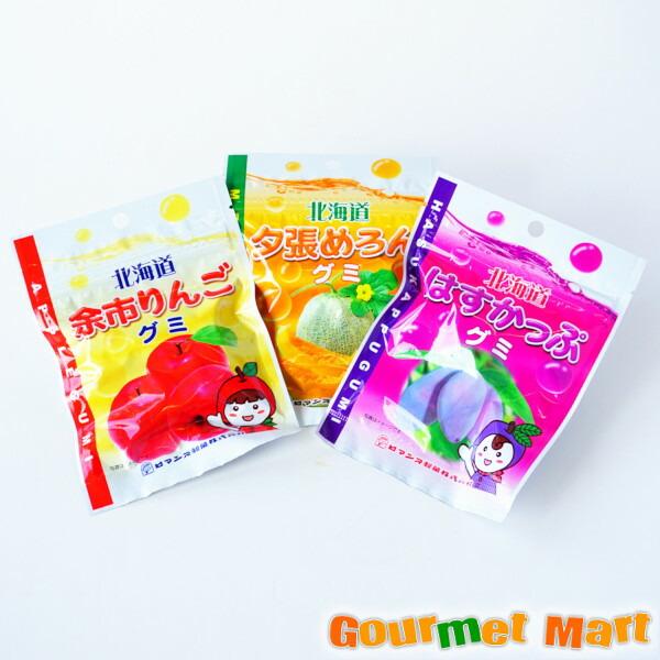 【ゆうパケット限定/送料込】北海道限定 ロマンス製菓 北海道フルーツグミセット