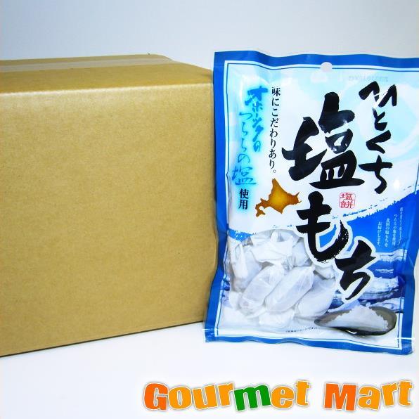 【北海道限定】ひとくち塩もち 1ケース(140g×12袋)