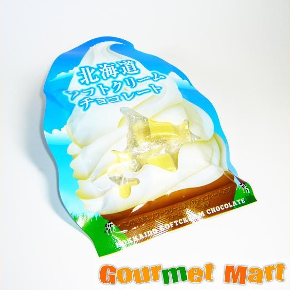 北海道限定 ソフトクリームチョコレート