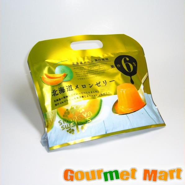 贈り物 ギフト 北海道メロン果汁使用 北海道メロンゼリー20袋セット