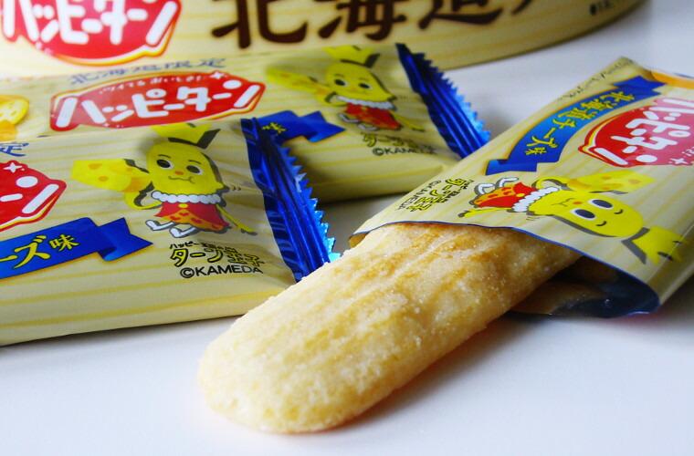 ツイてるおいしさ!ハッピーターン 北海道チーズ味