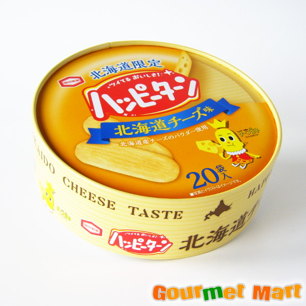 北海道限定 亀田製菓 ハッピーターン 北海道チーズ味 20袋入
