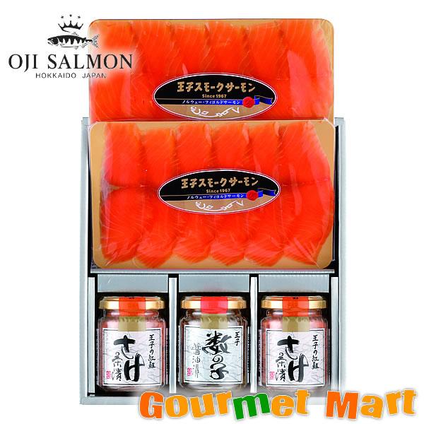 北海道 王子サーモン スモークサーモン・瓶製品詰合せHBS50(X)