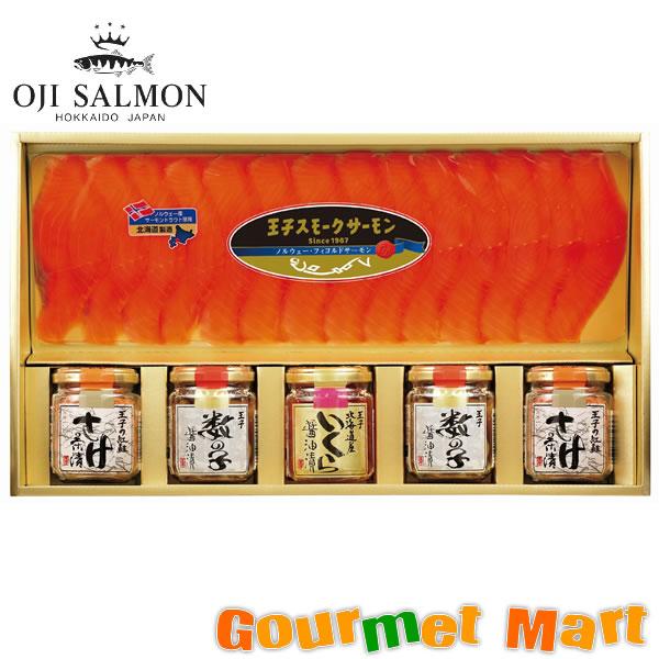 北海道 王子サーモン スモークサーモン・瓶製品詰合せ HBS85(X)