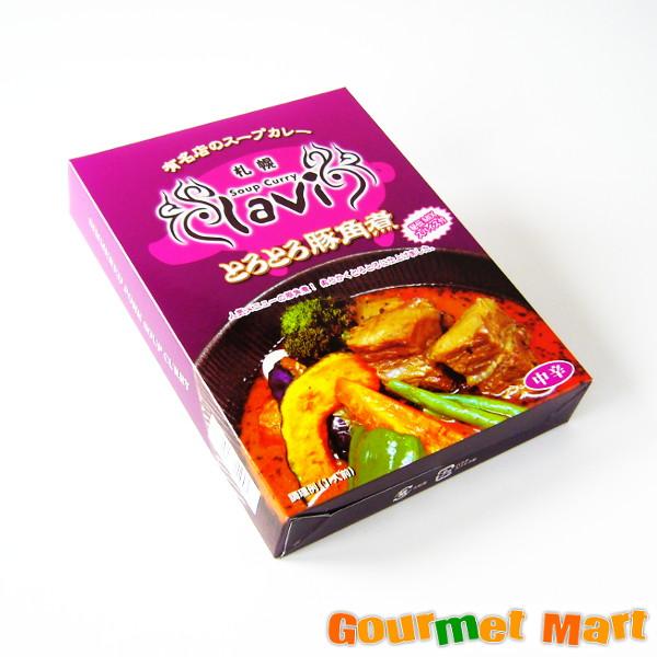 北海道スープカレー 札幌有名スープカレー専門店 lavi(らび) とろとろ豚角煮 【ご当地カレー】をお取り寄せ
