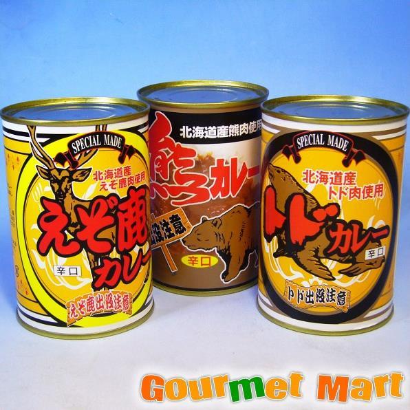 北海道限定 3種缶詰めセット(えぞ鹿カレー・トドカレー・熊カレー) 【ご当地カレー】をお取り寄せ