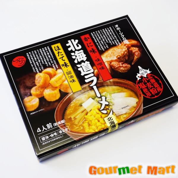 北海道ラーメン「新北海道ラーメン」 かに味みそスープ ほたて味しょうゆスープ(各2食入) 【ご当地ラーメン】をお取り寄せ