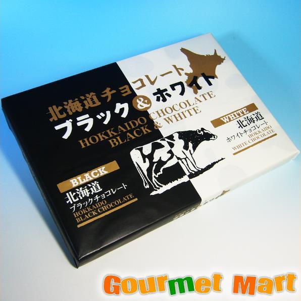 北海道チョコレート・ブラック&ホワイト 40個入