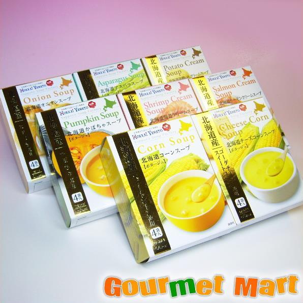 札幌スープファクトリー バラエティーセット