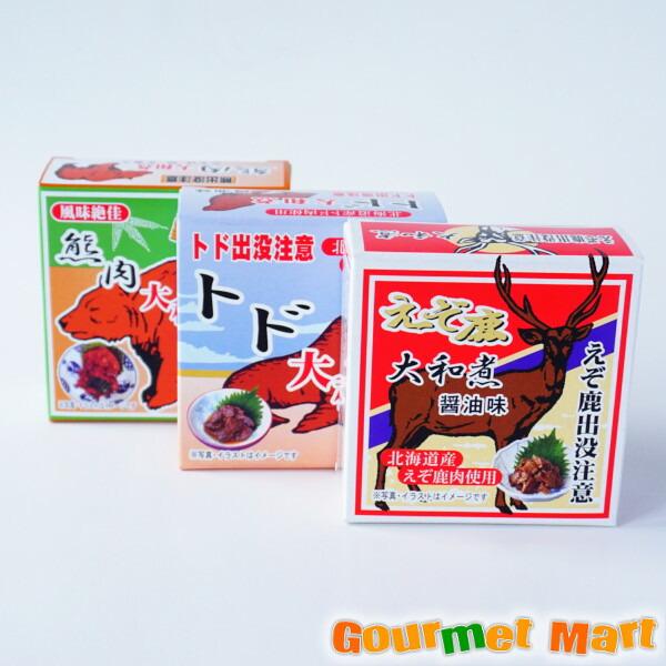大和煮缶詰め3種類セット(熊・トド・鹿)