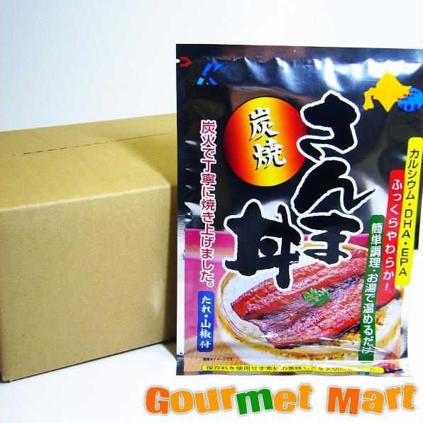 北海道産・炭火焼 さんま丼1食入り ×10袋 保存料を使用せず素材の美味しさを大切にしました♪