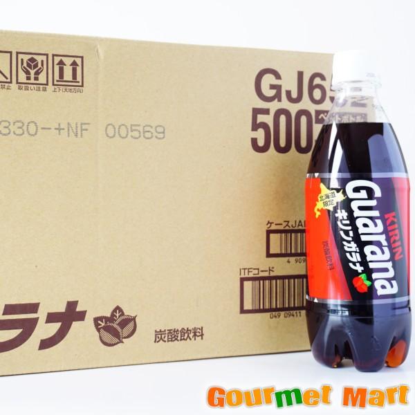 【北海道限定】キリン ガラナ 24本入