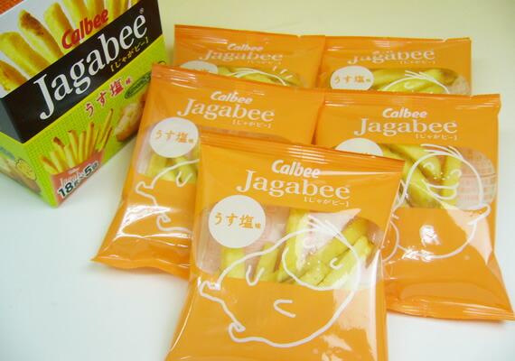 Calbee jagabee online shop
