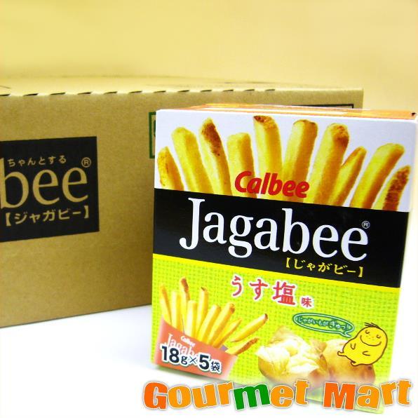 【カルビー】ジャガビー(jagabee) うす塩味 1ケース(12袋入)