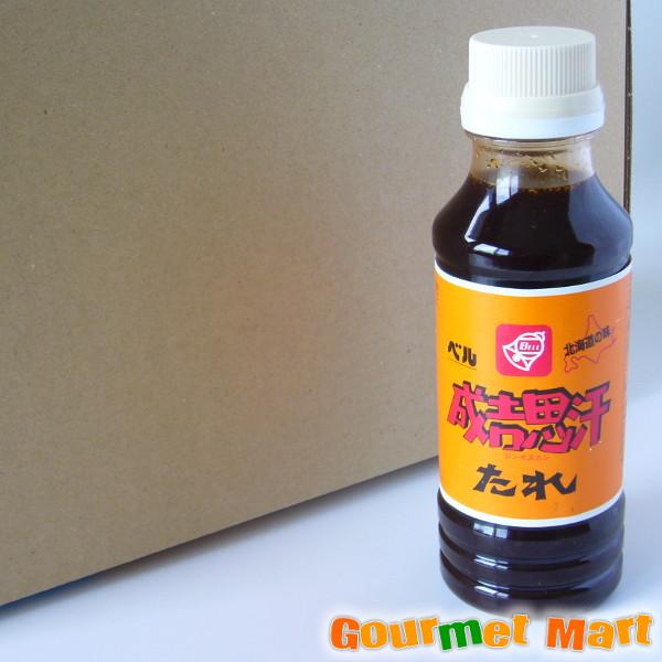 【ベル食品】成吉思汗(ジンギスカン)のたれ瓶 20個・業務用箱売り!