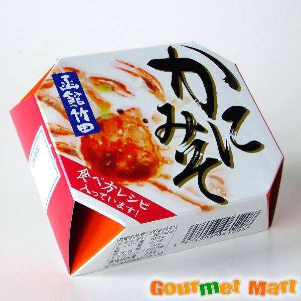 【超速便対応】かにみそ缶詰め ズワイガニの蟹味噌!