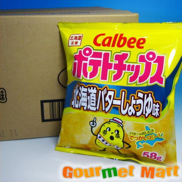 北海道限定【カルビー】ポテトチップス バターしょうゆ味 12袋セット