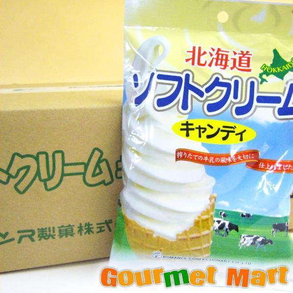 【ロマンス製菓】北海道ソフトクリームキャンディ ×10袋入 1ケース