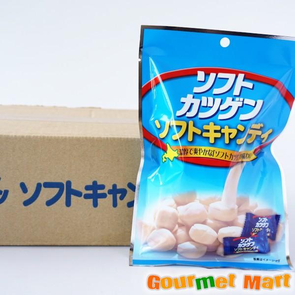 【雪印パーラー】ソフトカツゲン ソフトキャンディー 10袋入 1ケース