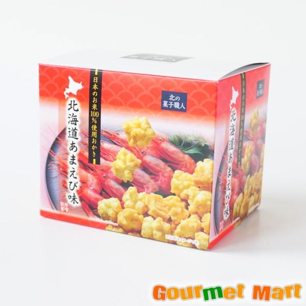 岩塚製菓 北の菓子職人 えび味