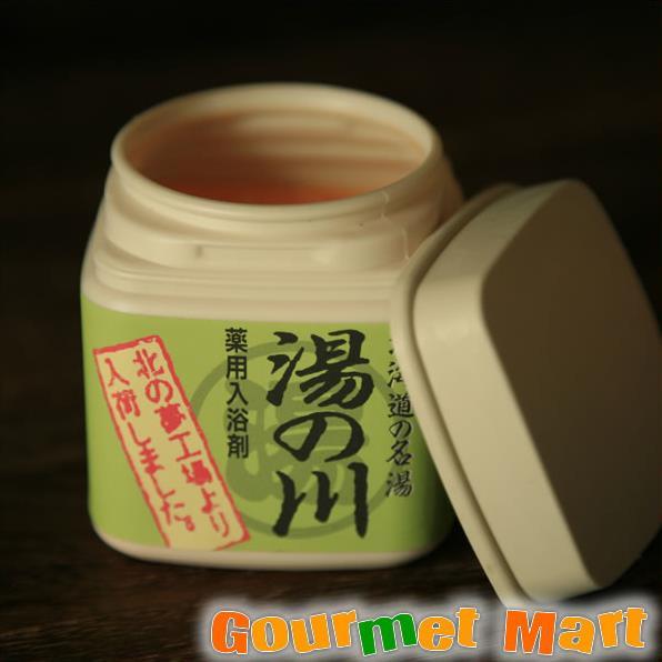 北海道限定 湯めぐりの旅・湯の川温泉 北海道の名湯薬用入浴剤