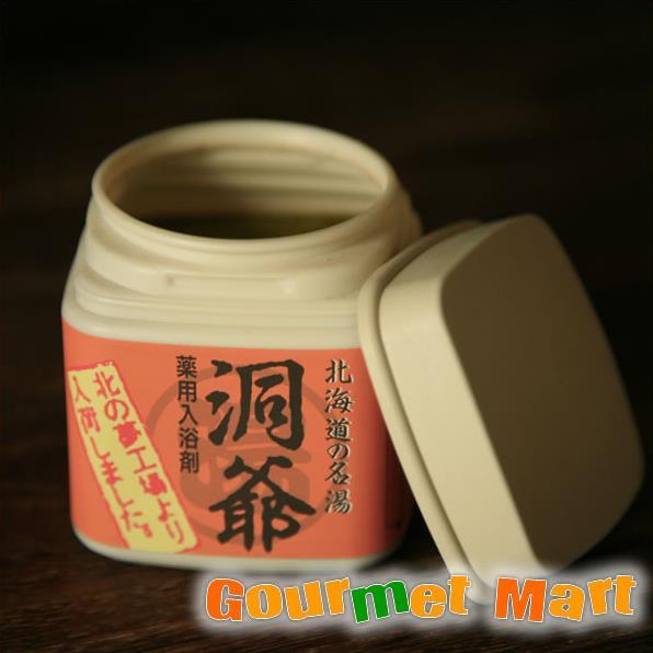 北海道限定 湯めぐりの旅・洞爺湖温泉 北海道の名湯薬用入浴剤