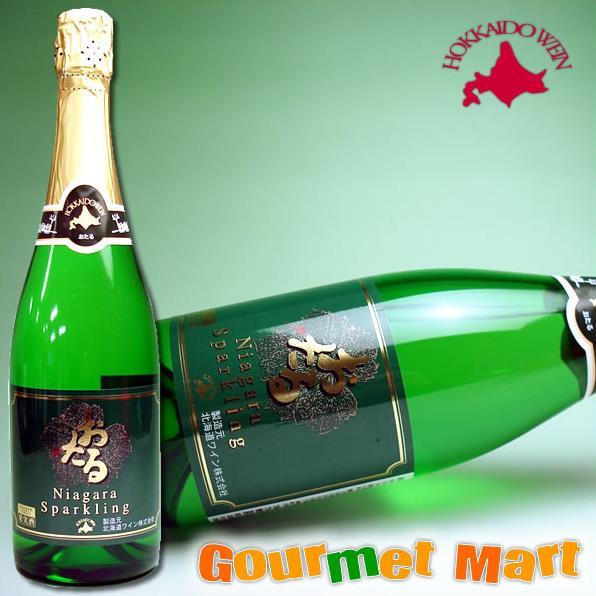 【北海道ワイン】おたるナイヤガラ スパークリング 720ml(白・やや甘口)