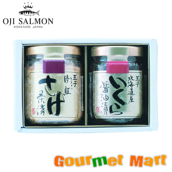北海道 王子サーモン 北海道鮭の親子瓶詰合せ BH55
