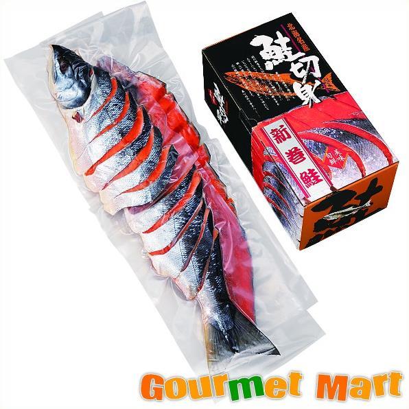 北海道海鮮ギフトセット[43]北海道産 新巻鮭姿切身(4分割真空)