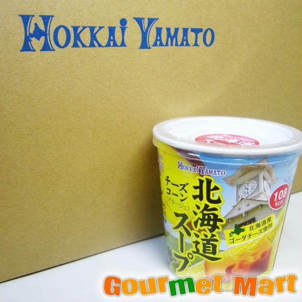 札幌スープファクトリー チーズコーンカップスープ 30食セット