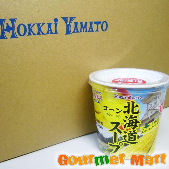 札幌スープファクトリー コーンカップスープ 30食セット