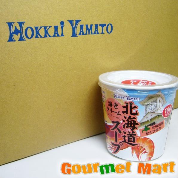 札幌スープファクトリー 海老クリームカップスープ 30食セット