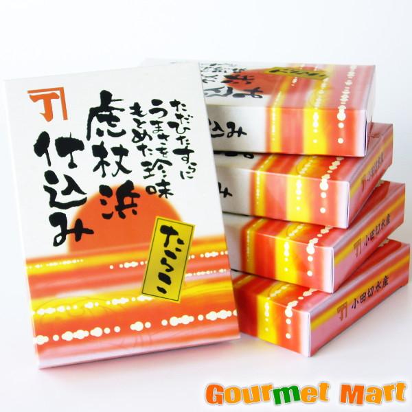 【超速便対応】北海道産 虎杖浜仕込み 甘塩たらこ 5箱セット