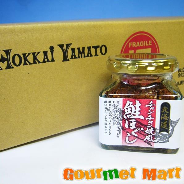 北海道チャンチャン焼風鮭ほぐし 20本セット