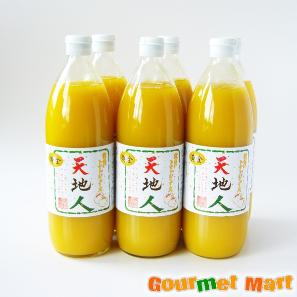 北海道栗沢町特産 黄色いトマトジュース 極み天地人 1L×6本セット
