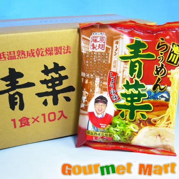 旭川らぅめん青葉 醤油味10食セット