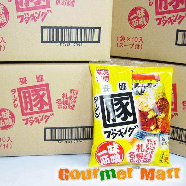 【即席中華麺】札幌ラーメン ブタキング 味噌ラーメン 大盛60食セット!