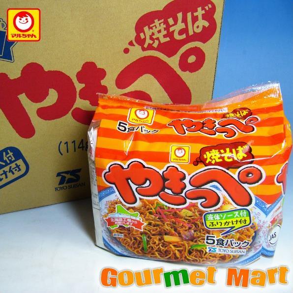 【マルちゃん】焼きそば やきっぺ 30食セット!