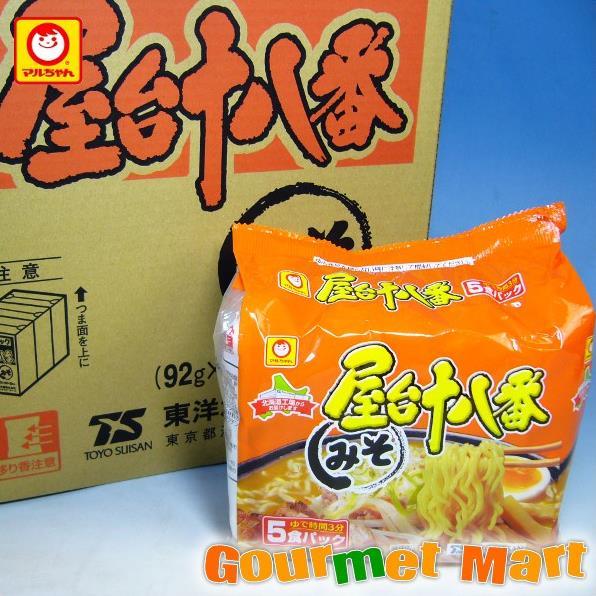 東洋水産 マルちゃんの屋台十八番 みそ味 30食セット!